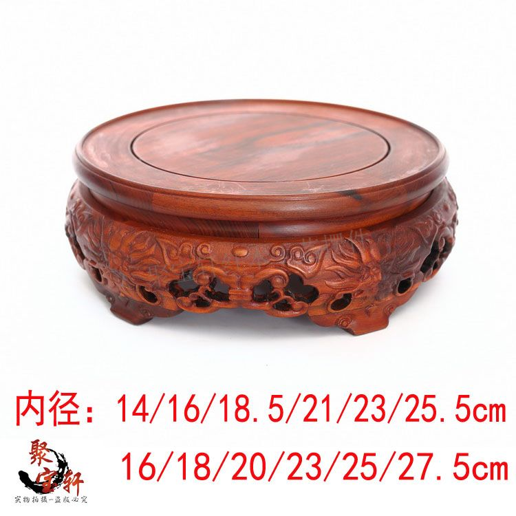jade vase rotating mahogany base solid wood carving handicraft furnishing articles household act the role ofing is tasted red wood elliptical solid wood household act the role ofing is tasted vase of buddha planter base handicraft furnishing articles