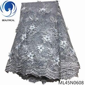 Image 4 - Piękne 3d koronki kwiaty najnowsze nigeryjskie koronki style francuski party koronki tkaniny 5 metrów 2019 tiul tkaniny 3d ML45N06