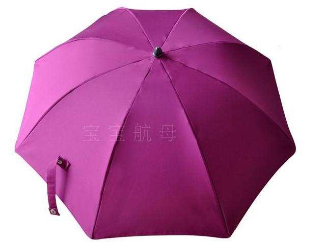 9 colores de alta calidad paraguas adecuado para dsland cochecito sombrilla de protección solar paraguas sombrilla