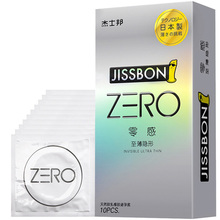 Hot Sell Jissbon Premium condom For men sex toys Thin Invisible Condoms Lubricated Latex Zero Sense Condom Safer Contraception