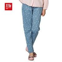 Girls Blue Jeans Spring Kids Pants Kids Jeans Designed Light Weight Girls Clothing 2016 Children Pants
