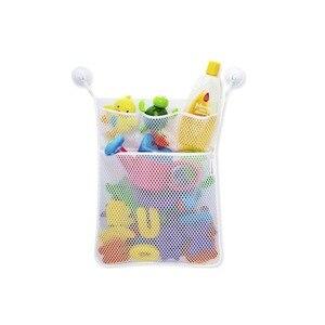 33*45 см Сетка для игрушек для ванной комнаты сумка для хранения 3 маленькие 1 большая решетка на присоске корзины-органайзер сумки