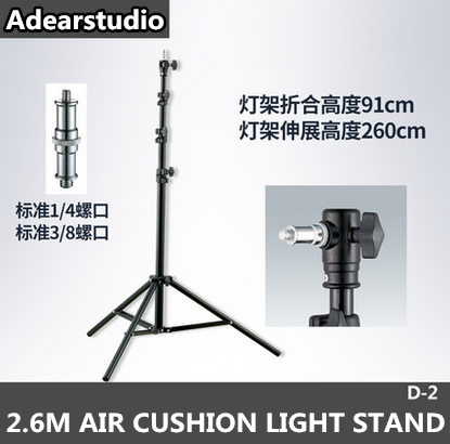 MENIK D-2 Cushioned Premium Black 2.6M Light Stand for Video, Portrait, and Product Photography with Adaptor 1/4and 3/8 NO00DC jb300 pro premium grade light stand 2 8m stand with air cushion professional air cushioned light stand no00dc