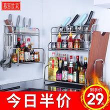 Kitchen Shelf Stainless Steel Floor Condiment Shelf, Knife Multi-layer Oil, Salt, Sauce And Vinegar Storage