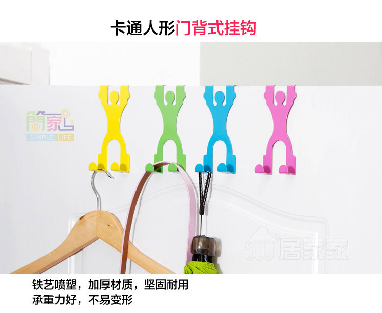 Cartoon figures back door hook Wrought iron non-trace hanging clothes rack Free nail hanger Price - Bread Tree Party store