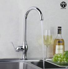 Yanksmart бренд высокий Torneira Chrome бассейна Раковина Одной ручкой бортике водопроводной воды судно смесители для ванной смеситель