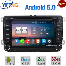 2GB RAM 32GB ROM 7″ Octa Core Android 6.0 Car DVD Radio Player For Volkswagen Jetta Golf Eos Tiguan Touran Skoda Roomster Superb