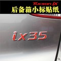 Car logo badge stickers Car Accessories For Hyundai IX35