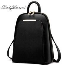 Модные Симпатичные Рюкзак Женщины 2017 черный Высокое качество Back Pack брендовые школьные сумки для девочек-подростков золото PU Bagpack Q3