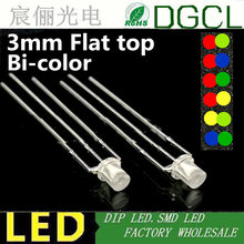 Высокий яркий 3 мм двухцветный индикатор DIP led красный и зеленый/красный и синий/красный и желтый 3 мм плоский верх молочно-рассеянный светодиодный Диод
