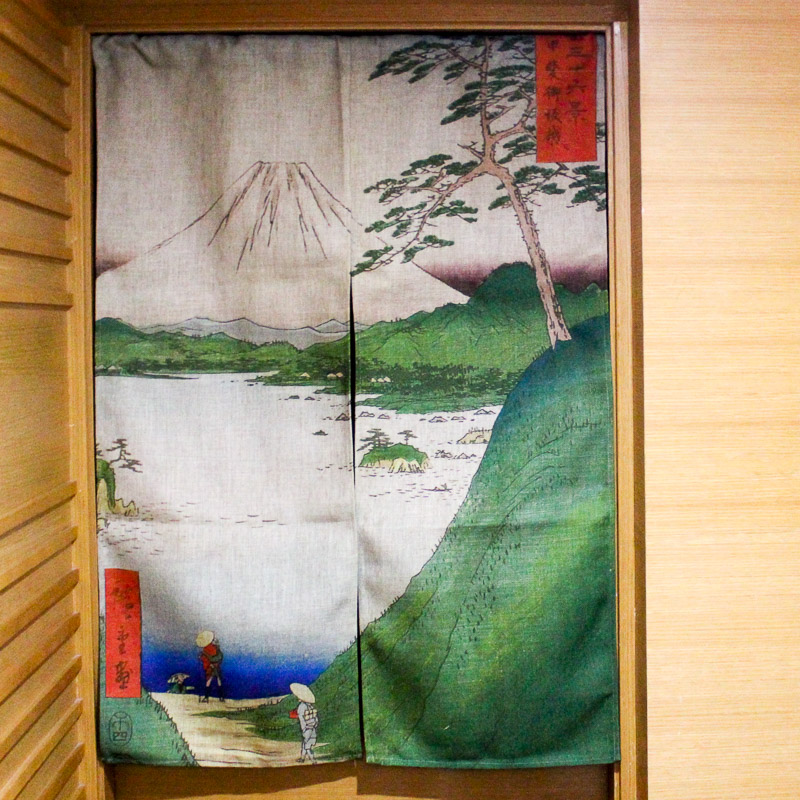 japan fujisan ink and wash painting cotton linen room. Black Bedroom Furniture Sets. Home Design Ideas