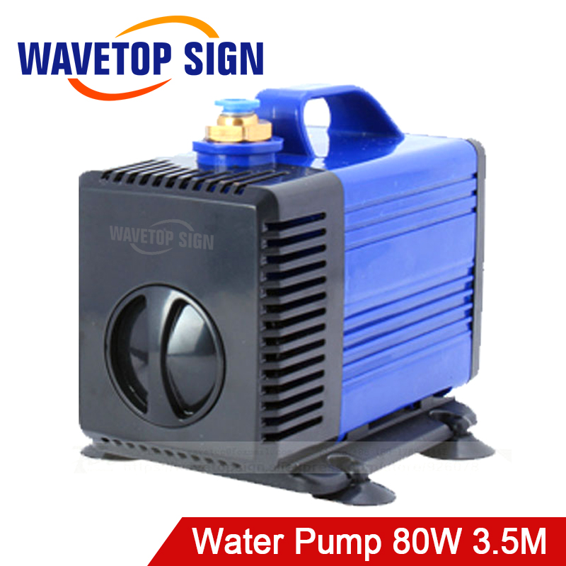 Water Pump 80W 3.5M 3500L/H IPX8 220V for CO2 Laser Engraving Cutting Machine цена и фото