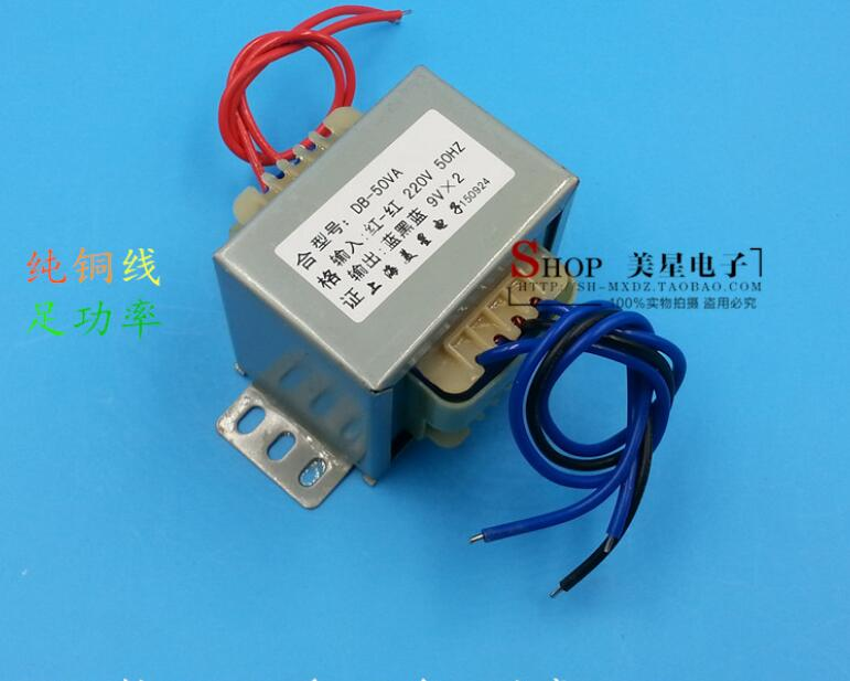 9V-0-9V 2.7A Transformer 50VA 220V input EI66 Transformer power supply transformer
