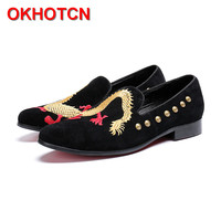 Cow Suede Loafers Men Casual Leather Handmade Shoe Dragon Embroidery Mocassin Homme Gold Rivets Male Shoes Social Travel Shoes