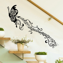 Music Butterfly Wall Sticker