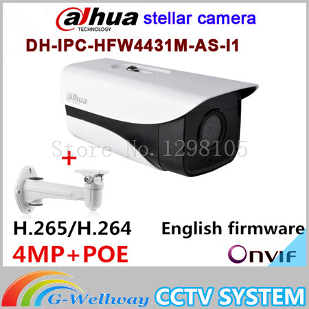 цены Original Brand stellar camera Brand-IPC-HFW4431M-AS-I1 4MP Network IR Bullet H265 H264 IP Audio SD card slot IPC-HFW4431M-AS-I1
