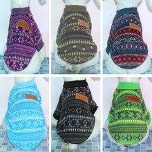Одежда для собак зимняя мягкая толстовка с капюшоном одежда для чихуахуа теплая одежда для собак зимняя одежда для собак для маленьких Чихуахуа пальто для йоркширов