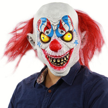 Halloween Horror Wizard Clown Masks Joker Mask Cosplay Costume Latex Full Face Adult