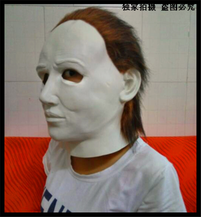 Free shipping Halloween Party Cosplay Horror Movie Halloween Michael Myers Mask Adult Party Masquerade Cosplay Latex Mask