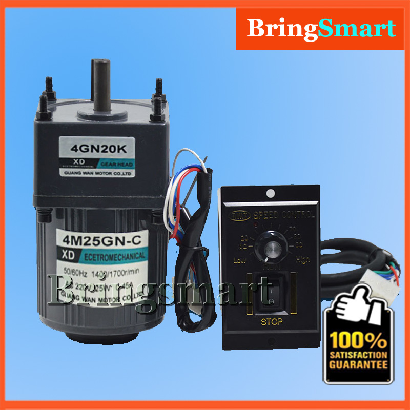 4M25GN-C Electric Motor 220V AC Geared Motor+Speed Controller Speed Regulation Reversible Reducer Motor Single-phase Slow Speed cnbtr low speed electric geared motors dc12v 2 5rpm metal gearbox motor