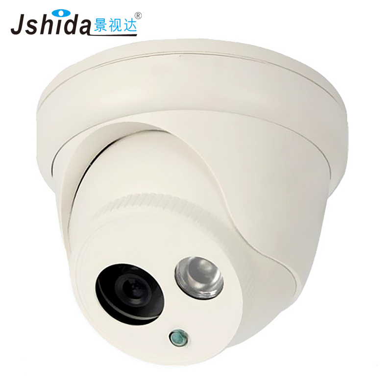 Jshida Hi3518A 1.3MP Indoor Dome Security IP Camera 960P Vandal-proof 20m Night Vision Onvif Surveillance CCTV System