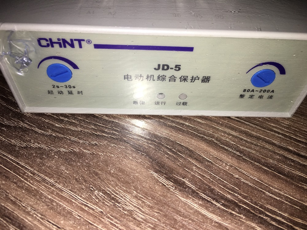 Chint genuine motor Motor Protector JD-5 220v 80a-200a delixi motor protector jd 5 1 80a phase 380v motor overload protection