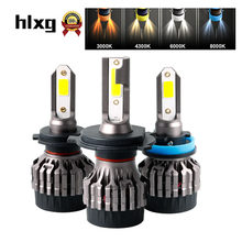 HLXG H7 LED Bulb H1 H11 9005 HB3 9006 HB4 headlamp H4 LED Headlight 12V 24V 4300K 6500K 8000K mini size Lamp LED Light Sourcing(China)