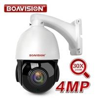 4 Inch HD 4MP Mini PTZ IP Camera Network Speed Dome Camera 30X Zoom IP PTZ CCTV Surveillance Cam 50m IR View IOS Andorid HiSee