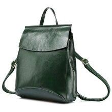 REALER женский рюкзак спилок кожаная дорожная сумка Школьный рюкзак для девочек-подростков сумка на плечо Женский Большой рюкзак