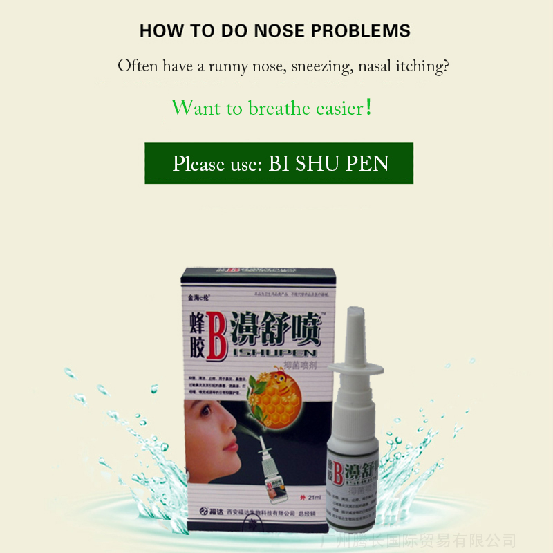 21ml Bacteriostatic Clean Itching Help a stuffy nose runny nose sneezing hyposmia Ishupen antibacterial spray