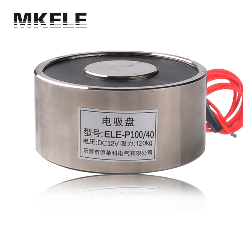 цены  High Quality DC 12V 15W Electric Lifting Magnet 120Kg Holding Electromagnet Solenoid MP100/40 Magnetic Materials  De Neodimio