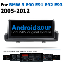 цена на Android 8.0 up Car DVD Navi Player For BMW 3 E90 E91 E92 E93 2005~2012 Audio Stereo HD Touch Screen All in one