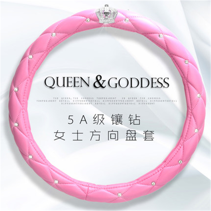 Pink PU Leather Lady Steering Wheel Cover Cute Crown imitation diamond Crystal Steering Wheel Shell Girl steering Glove F39 in Steering Covers from Automobiles Motorcycles