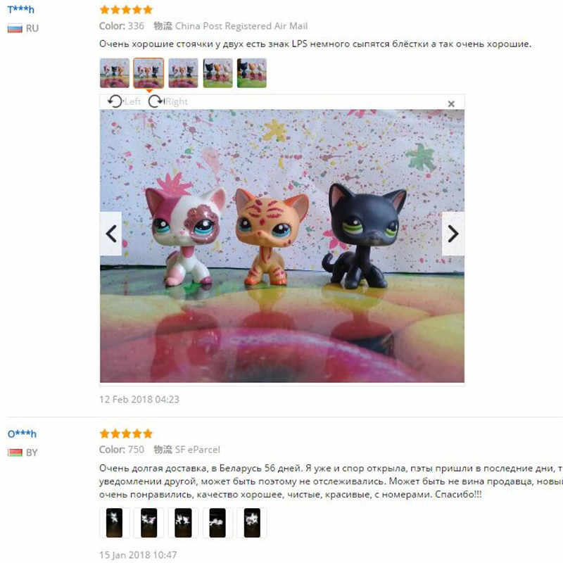 2019 LPS 희귀 장난감 작은 크림 화이트 그레이트 데인 개 노란색 bule 눈 동물 애완 동물 가게 lps 장난감 아이들을위한