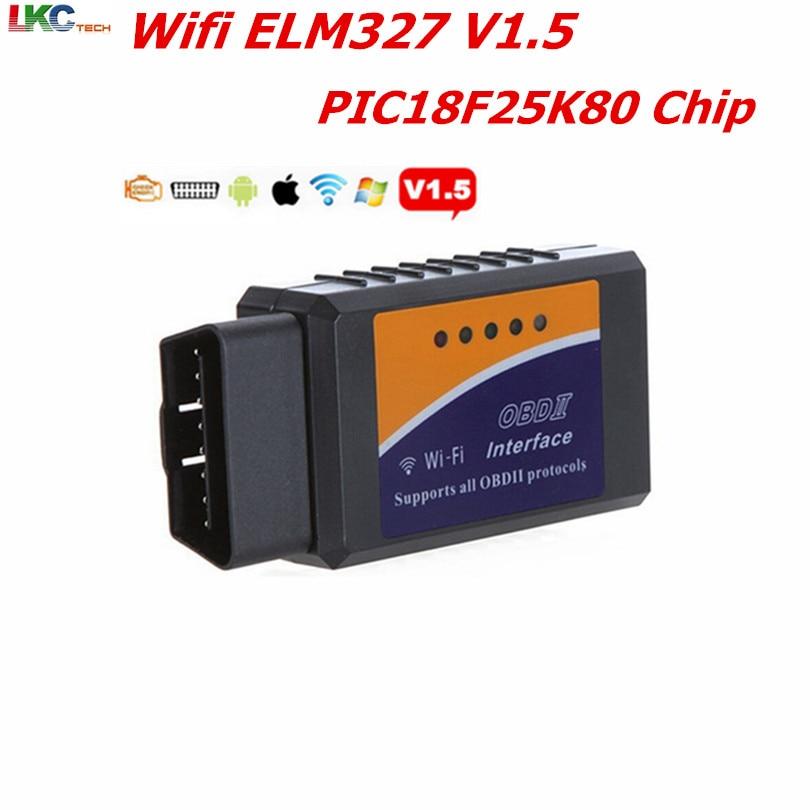 A++ Quality Super Mini ELM327 PIC18F25K80 V1.5 Bluetooth /wifi OBD2 Auto Diagnostic Scanner Tool elm327 wifi Android/iOS/Windows ...