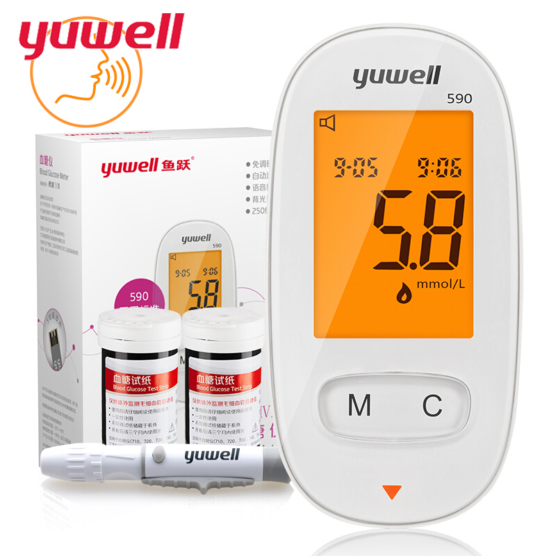 yuwell Glucometer Kit Blood Glucose Meter Medical Diabetic Blood Sugar Monitor Meter Digital Backlit LCD Health Equipment 590 glucometer device monitor blood sugar glucose meter diabetic blood sugar detection blood free shipping no test paper