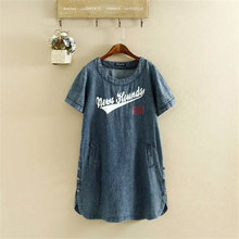 Summer 2016 Denim Dress Plus Size Maxi Women Clothing Fashion Letter Print Casual Jeans Dress Robe Femme Vestidos 2XL – 5XL