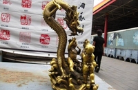 13 Chinese Classic Refined Brass Copper Three Boys Play Dragon Statue