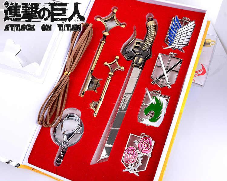 9 unids/set ataque a las espadas de juguetes de Titán emblemas al aire libre divertido llavero Correa collar y Cosplay Anime colecciones juguete muñeca marca nuevo