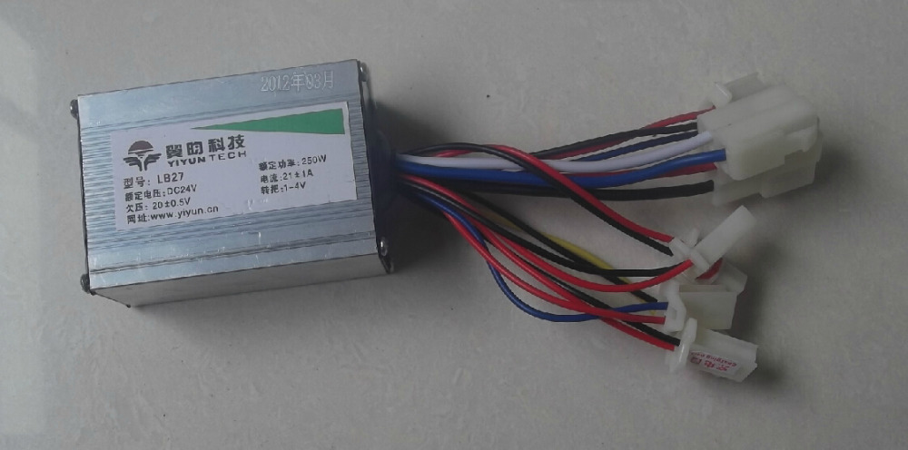 24V 250W brush controller  Motor Controller Motor Accessories for electric bike