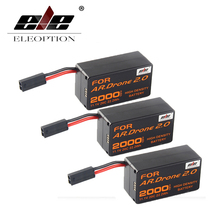 ELEOPTION 3PCS 2000mAh 11.1V Powerful Li-Polymer Battery For Parrot AR.Drone 2.0 Quadcopter Upgrade Powerful High Density