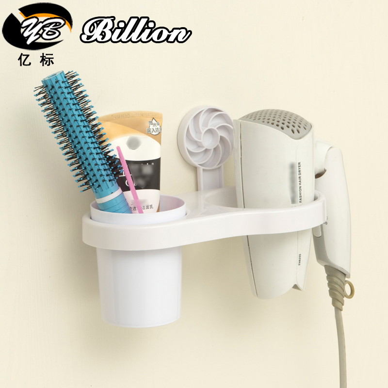 Free Shipping Plastic Bathroom Wall Shelf Rack Storage Organizer Wall Mounted Blow Hair Dryer