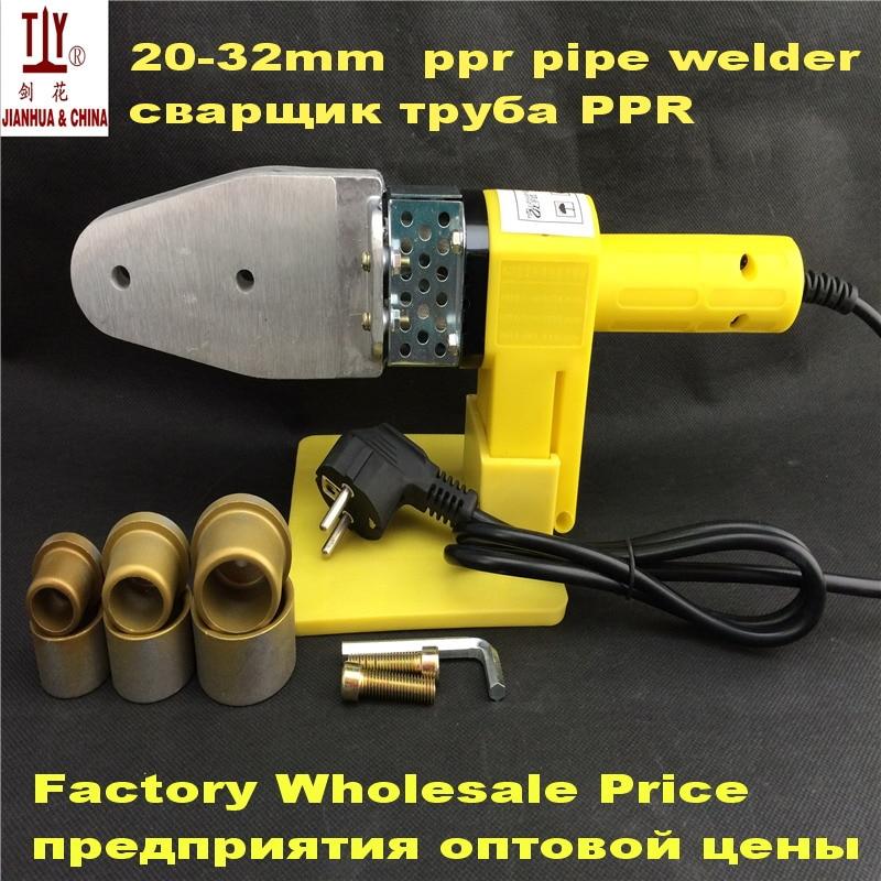 Envío gratis DN 20-32mm AC 220 / 110V 600W tubo de plástico tubo soldador herramienta máquina de soldadura por fusión de tubos ppr Calefacción automática completa