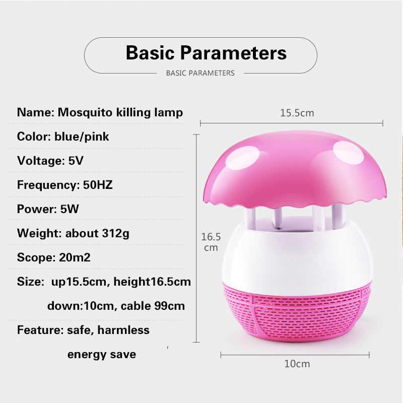 לא מקרין מנורת רוצח יתושים Photocatalyst החדש LED מנורת דוחה יתושים חשמלי ביתי מטען USB אור רוצח מזיקי