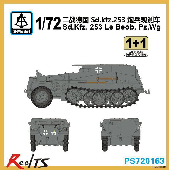 RealTS S-model PS720163 1/72 Sd.kfz.253 Le Beob.Pz.Wg