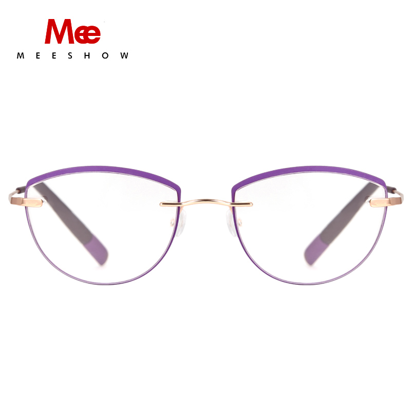 Meeshow titanium alloy reading glasses WOMEN Men s brand glasses with diopter rimless eye glasses frame