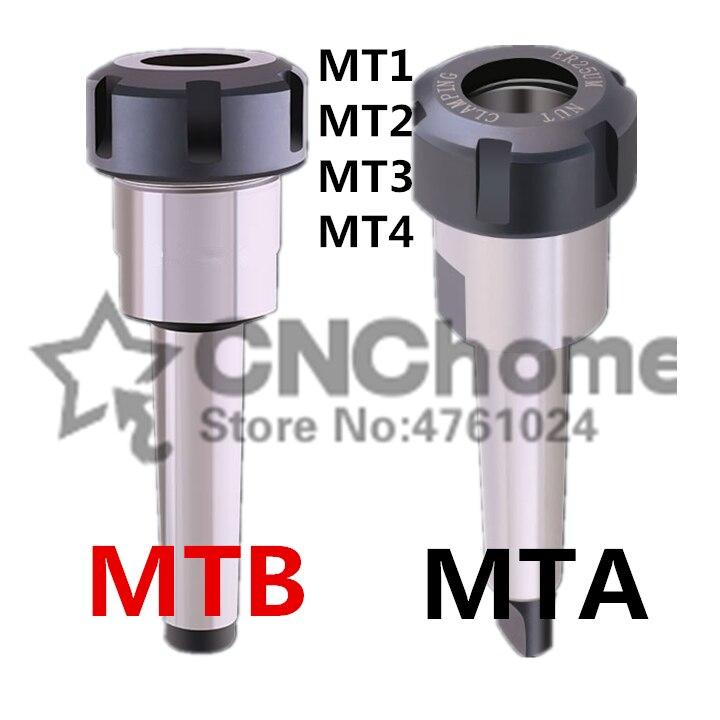 fc0aa0aa3dd BEST DEAL] MTB/MTA/MT1/MT2/MT3/MT4 Cono Morse ER11/ER16/ER20/ER25 ...