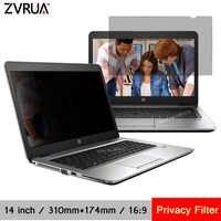14 pulgadas (310mm * 174mm) filtro de privacidad para 16:9 portátil Anti-reflejo película protectora de pantalla