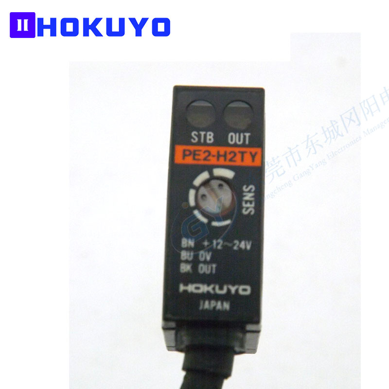 Japan HOKUYO photoelectric sensor diffuse detection switch PE2-H2TY leveling sensor tng 065b 02 photoelectric switch parts