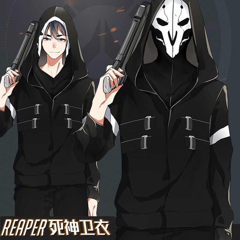 Winter Hot Sale Hoodies Overwatchs Cosplay Thickening Death Hooded Jacket With Cashmere Sweater Inside Winter Warm HoodiesM-XXXL